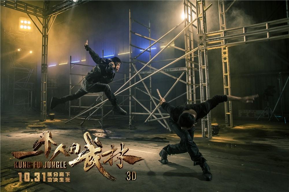 Kung Fu Jungle movie set action scene Kungfu Jungle của Chân Tử Đan công bố lịch phát hành